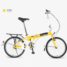 Brand mouse 20 inches streamline folding bike/bicycle,high-carbon steel.(China (Mainland))