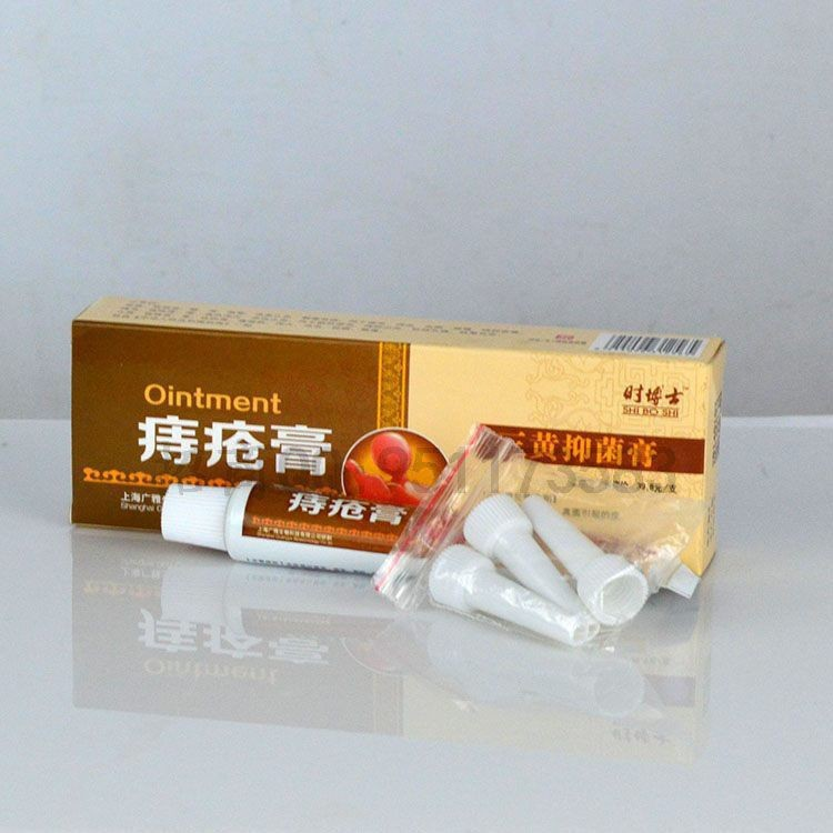 2pcs New Product Chinese Musk Hemorrhoids Ointment Anus Prolapse Hemorrhoids Medication Anal Fissure Bowel Bleeding Cream 20g  2pcs New Product Chinese Musk Hemorrhoids Ointment Anus Prolapse Hemorrhoids Medication Anal Fissure Bowel Bleeding Cream 20g  2pcs New Product Chinese Musk Hemorrhoids Ointment Anus Prolapse Hemorrhoids Medication Anal Fissure Bowel Bleeding Cream 20g  2pcs New Product Chinese Musk Hemorrhoids Ointment Anus Prolapse Hemorrhoids Medication Anal Fissure Bowel Bleeding Cream 20g  2pcs New Product Chinese Musk Hemorrhoids Ointment Anus Prolapse Hemorrhoids Medication Anal Fissure Bowel Bleeding Cream 20g  2pcs New Product Chinese Musk Hemorrhoids Ointment Anus Prolapse Hemorrhoids Medication Anal Fissure Bowel Bleeding Cream 20g  2pcs New Product Chinese Musk Hemorrhoids Ointment Anus Prolapse Hemorrhoids Medication Anal Fissure Bowel Bleeding Cream 20g  2pcs New Product Chinese Musk Hemorrhoids Ointment Anus Prolapse Hemorrhoids Medication Anal Fissure Bowel Bleeding Cream 20g