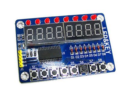 TM1638 button digital tube LED display module (8 digital tube \LED\ button)(China (Mainland))