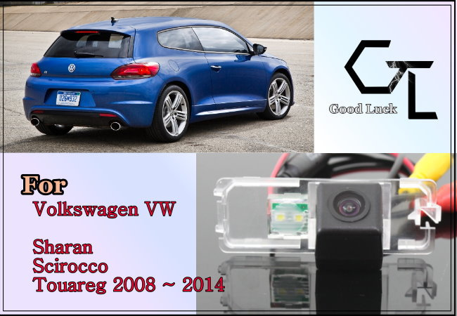 Car Electronic Rear View Camera For Volkswagen VW Sharan - Scirocco - Touareg 2008 ~ 2014 License Plate Lamp DIY Plug & Play(China (Mainland))