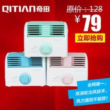 Вентилятор настольный двойной червячной передачи вентилятор