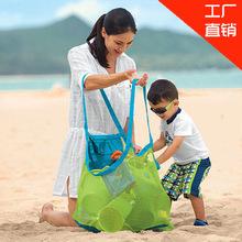 Пляжная сумка детей игрушки для хранения мешков песчано-земляные пляжная сумка для инструмента одежда пляж сетка мешок песка от оптовая