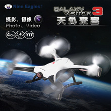 Nine Eagles F12 RC Camera Quadrocopter Remote Control Helicopter Four-rotor 1.3 MP 1set/lot