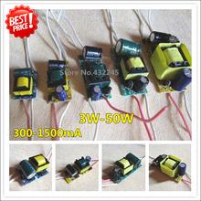 10PCS 3W  5W  7W  9W 10W 12W 15W 18W 20W 30W 36W 40W 50W LED lamp driver. 110V 120V 220V 240V  Power Supply. free shipping.(China (Mainland))
