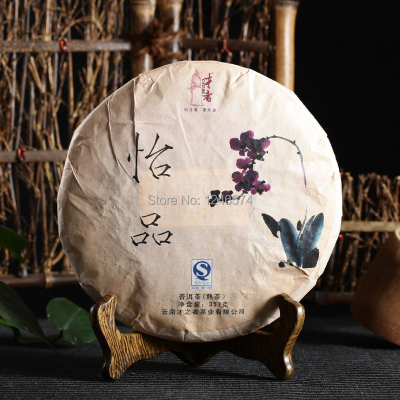 357g Chinese yunnan ripe puer tea China Qizi Yunnan puerh tea pu er health care pu