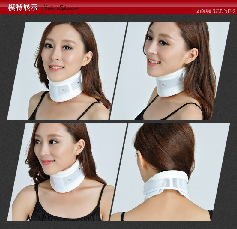 Rigid Plastic Cervical Collar with Chin Support For Neck Problems Neck Injuries&Pain&Stiffness&Surgery Cervical Traction Device(China (Mainland))