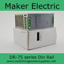 2015 Direct Selling Special Offer 75watt Din Rail Power Supply High Efficiency 75watts Dr 75 24