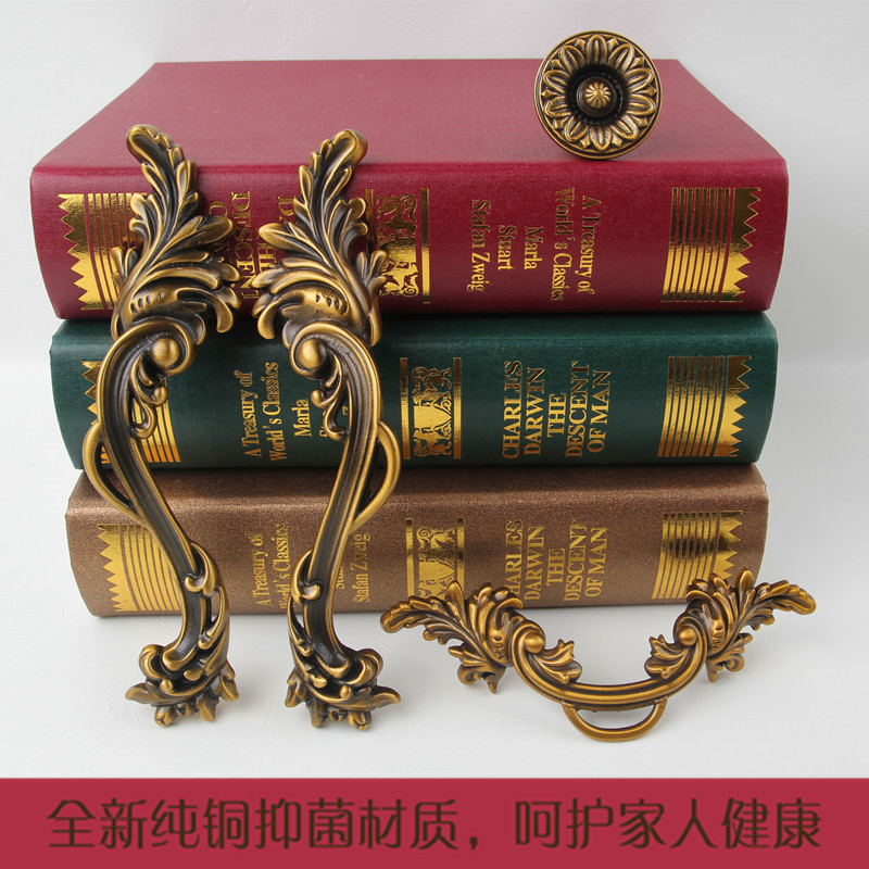 High-grade copper European antique copperhandle wardrobe drawer handle cabinet door handle small handle(China (Mainland))