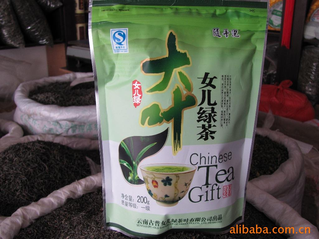 9.8 yuan wholesale bags Yunnan specialty Daye daughter Green Tea<br><br>Aliexpress
