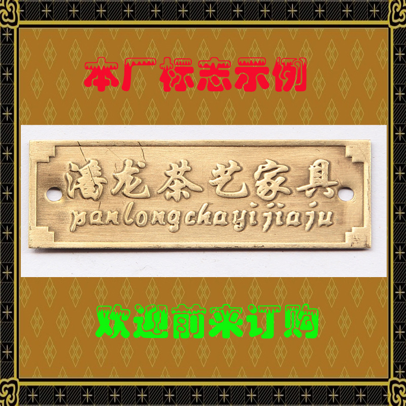 The wholesale supply of antique copper manufacturers label 3(China (Mainland))