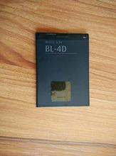 Good Quality BL-4D Battery Full 1200mAh Mobile Phone Battery for NOKIA N97mini N8 E5 E7 702T T7-00 T7 N5 808 Free Shipping