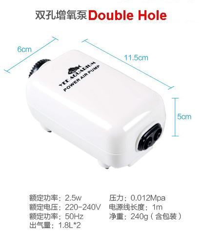 Free Shipping 220V Double Hole Oxygen pump filling pump oxygen aquarium fish aerator Gas stone check valve trachea suction cup(China (Mainland))