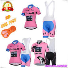 2016 Tinkoff Saxo Bank Pink Cycling Jersey Women Road Bicycle Roupa Ciclismo Bike Clothing MTB Maillot Sport Jerseys