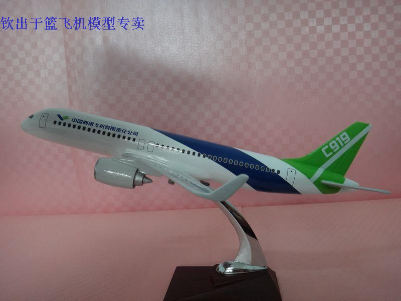 38cm Resin Air China C919 Commercial Airlines Aircraft Plane Model Airways Model Airplane Diecasts Model Toy(China (Mainland))