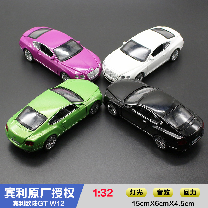 Hot Sale alloy car model toy factory simulation bentley scooter light back to the car children toys(China (Mainland))