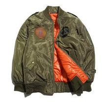 Верхняя одежда Пальто и  от LookOcean для Мужчины, материал Полиэстер артикул 32478339558
