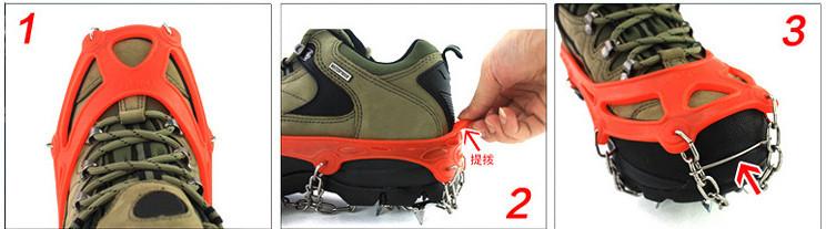 Обувь для скалолазания ALWAYS 18 AT6068