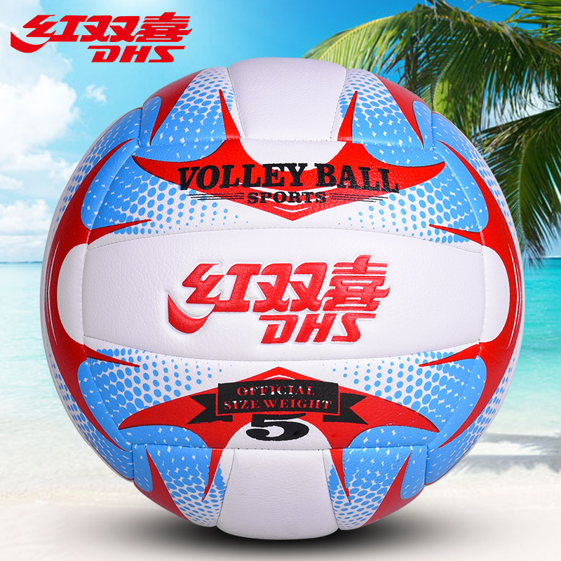 Official Size Weight 5# Soft Touch PU Leather Volleyball Game Match Handballs Beach Outdoor Indoor Compitition Training Balls(China (Mainland))