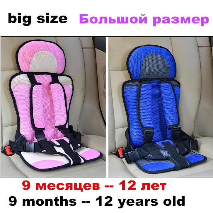 Nice Quality PP Cotton Filling,10 Optional Color,Coffee+Off-white,Blue+Black,Car Seats Baby Car Seats Child Car Seats Practical<br><br>Aliexpress