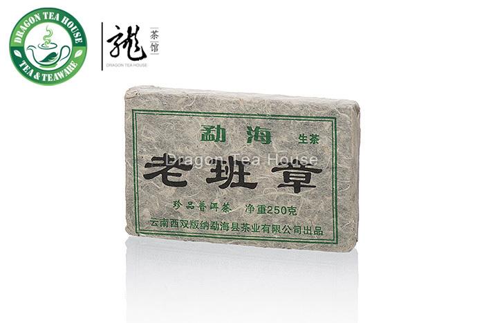 Menghai Lao Ban Zhang Pu er Tea Brick 2002 250g Raw