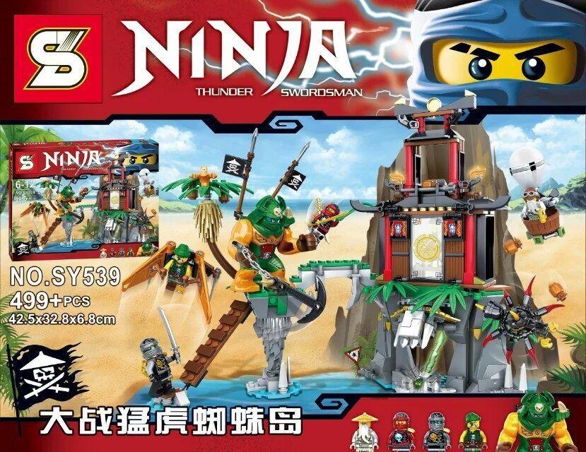 SY539 499Pcs building Blocks Super Hero Minifigure Wars Tigers Spider Island Ninja thunder swordsman Children Bricks Toys(China (Mainland))