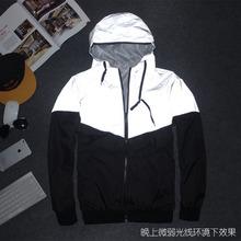 2016 Men Jacket spring Patchwork Reflective Waterproof Windbreaker Men Coat Trend Brand  XD019(China (Mainland))
