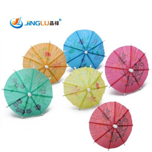20 Pcs/lot Colorful Cocktail Umbrella Sign Free Shipping(China (Mainland))