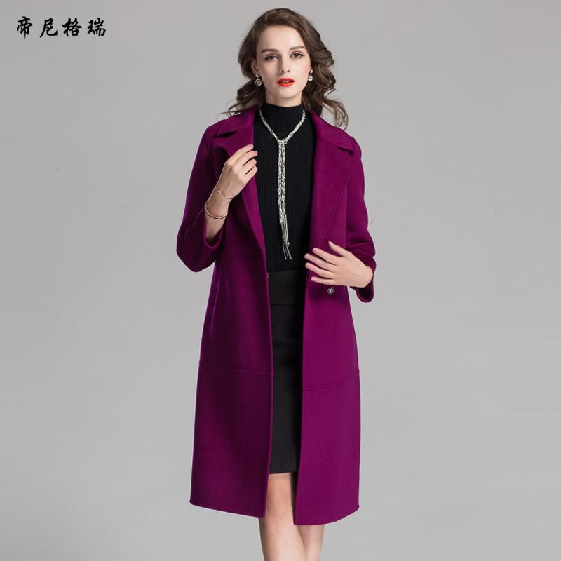 Online Get Cheap Women Purple Wool Coat -Aliexpress.com | Alibaba