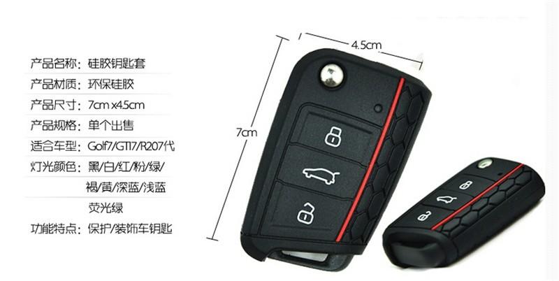 Car Accessories Key Case Key Bag Key Cover For Volkswagen VW Golf 7 mk7 Skoda Octavia A7 Silicone Key Portect Case1pc per set (10)