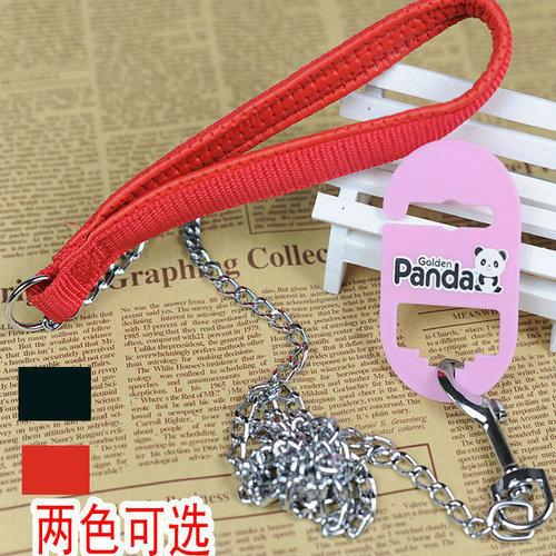 1046# Pet Product Pet Supplies Pet Leash Dog Lead Strong Pet Chain Lead Fashion Hot Sale(China (Mainland))