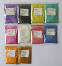 pearl pigment, pearlescent pigment,pearl powder, color:Silver black,yellow,etc..1lot=10colors,20gram each color,free shipping.(China (Mainland))