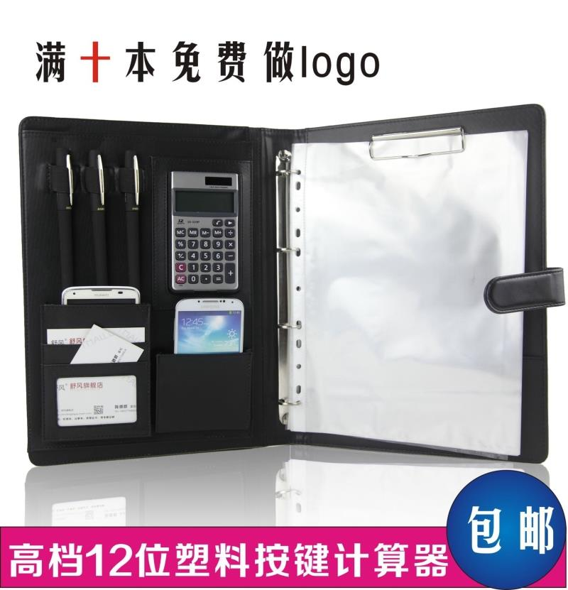 Office Supply Wholesale A4 Multi Function Document Pu