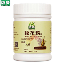 Genuine 600pcs Maiduo Tea Pure Natural Pine Pollen Tablet China Yunnan Maiduo Tea 150g Free Shipping