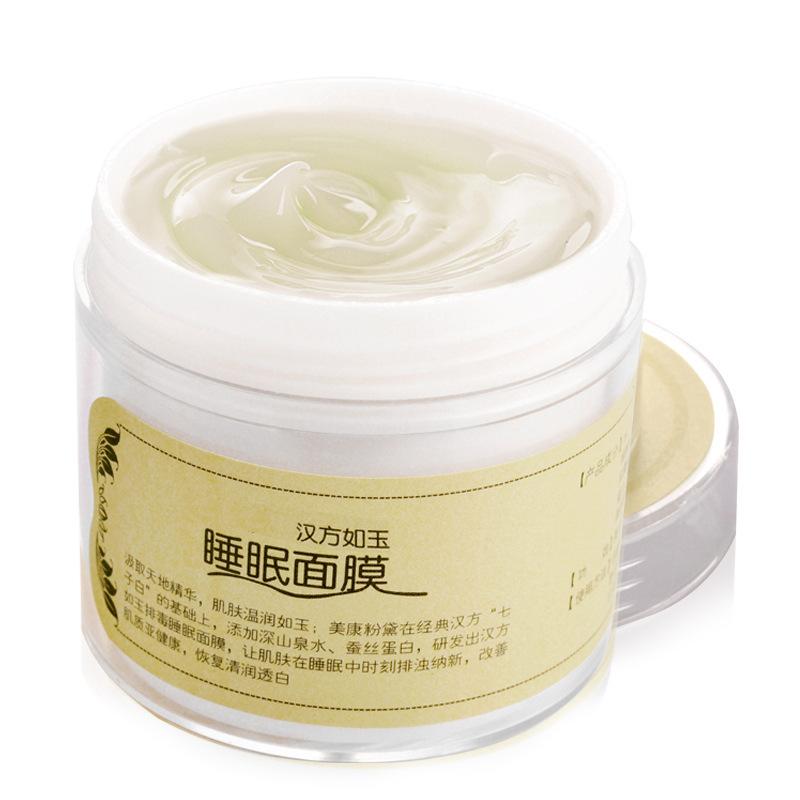 MEIKING Plant essence facial Sleep mask Acne blackhead treatment scars remover mite face skin care whitening moisturizing cream(China (Mainland))