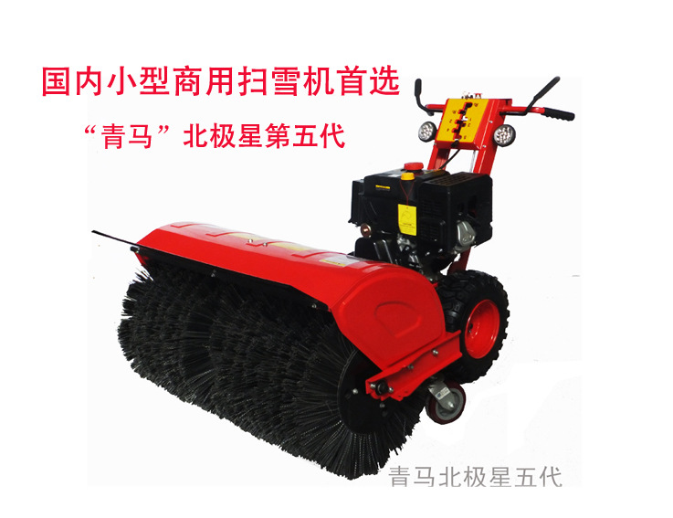 2014 domestic new snowthrower Tri-stage walk-behind power Sweeper(China (Mainland))
