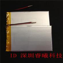 3.7 В 2800 мАч 804065 мобильных энергетических батарей панели мягкий полимерный аккумулятор навигатор