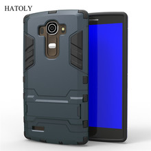 Buy LG G4 Case Slim Hard Back Phone Case Robot Armor Protector Hybrid Silicone Rubber Cover LG Optimus G4 H810 VS999 F500 for $2.98 in AliExpress store