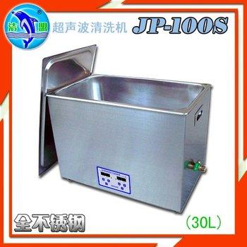 big tank 30L-PCB ultrasonic cleaner machine