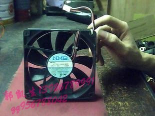 Find home Nmb 4710kl-04w-b39 computer case dual ball silent fan