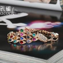crystal peacock bracelet promotion