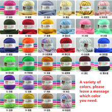 Best 500g/lot(50g/ball,10balls/lot)Worsted Cashmere Milk Cotton Baby Knitting Yarn Sweater Wool Cashmere Support Mixed Purchase(China (Mainland))
