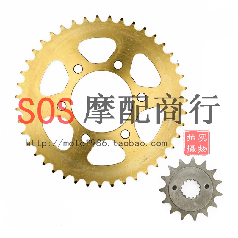 Motorcycle 520 15T 43T Front&amp;Rear Steel Sprockets For ZX6RR ZX600 2003-2006<br><br>Aliexpress