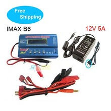 Free shipping IMAX B6 Digital RC Lipo NiMh Battery Balance Charge AC POWER 12V 5A Adapter 2S 6S 7.4V 22.2V