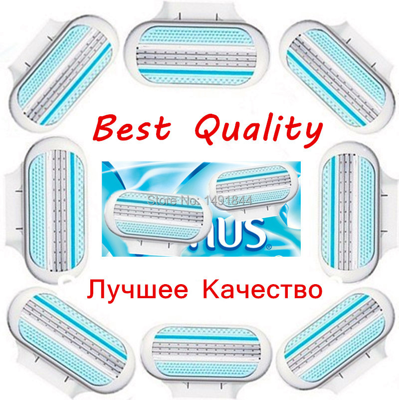 8 pieces/lot High Quality AAAAA+ Blades Female V 8S Sharpener Brand Shaving Razor Blades for Women Care Free Shipping (1*V8s)(China (Mainland))