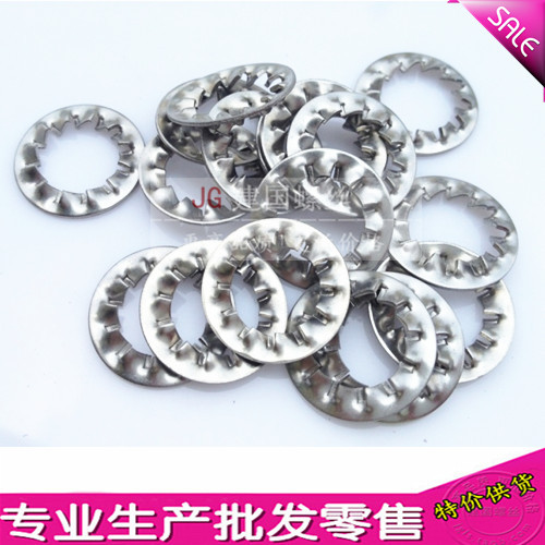 Stainless steel, according to tooth lock washer washer meson Chrysanthemum anti-skid pads washers M3 ~ M12<br>