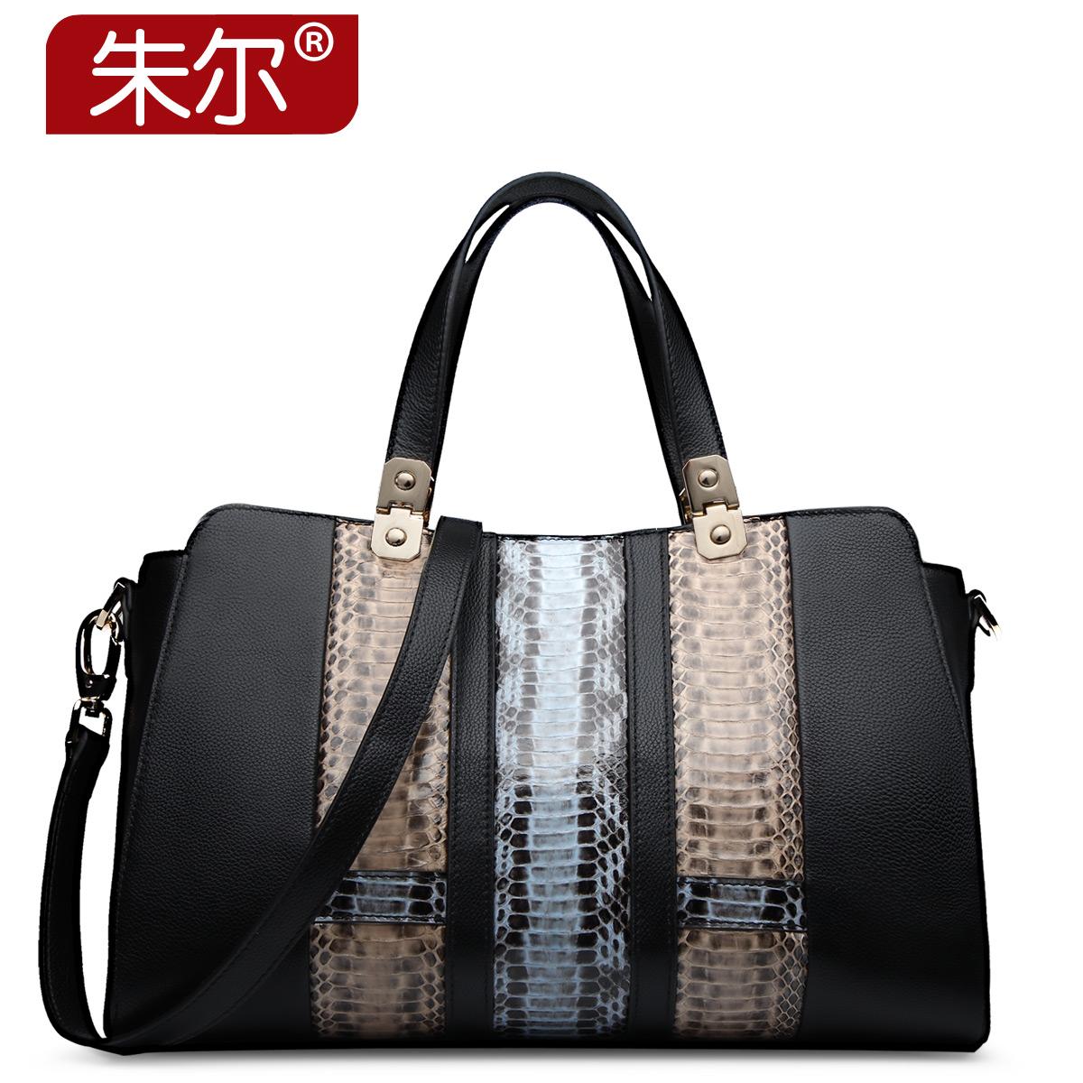 Serpentine pattern cowhide women's handbag bag 2015 women's handbag female handbag