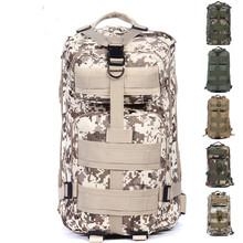 Рюкзаки  от Bag The Whole World для Мужская, материал водонепроницаемый нейлон Оксфорд Расширенный 800D артикул 32369381181