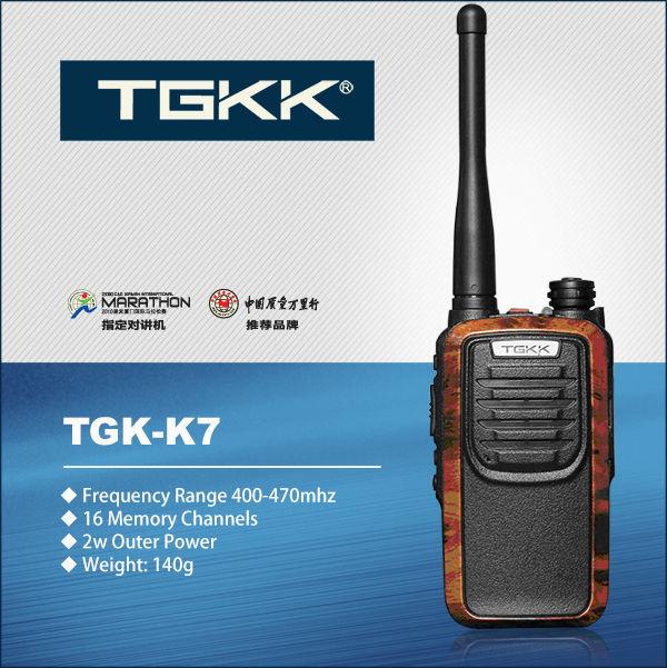 TGK-K7 small two way radio communication equipment