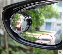 1 Piece Car mirror Wide Angle Round Convex Blind Spot mirror for parking Rear view mirror Rain Shade without retail box A05-HSJ(China (Mainland))