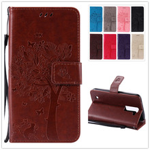 Buy Top Embossing PU Leather Flip Case Cover LG K8 Lte K350 K350E K350N Wallet Stand Card Holder Bag cases for $3.29 in AliExpress store